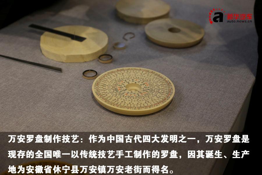 2012BMW中国文化之旅成果展