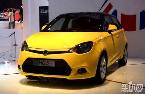 MG3加裝車型現金優惠1.3萬元送多重好禮