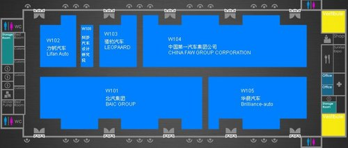 13個乘用車展館 2013上海車展參觀指南