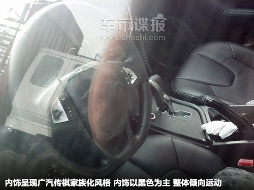 傳祺GA3首發 廣汽集團上海車展陣容曝光