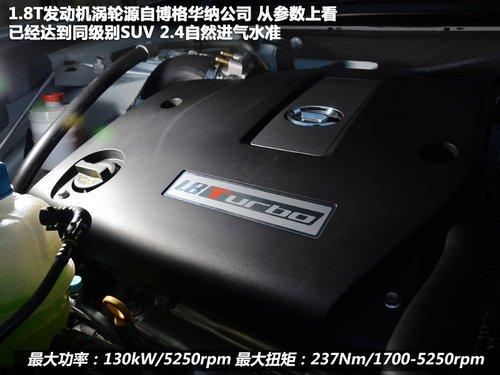 T動力新成員 試駕廣汽傳祺GS5-1.8T四驅