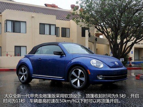 速騰GLI領銜 大眾上海車展xx款新車亮相