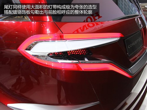 或明年量産 本田概念MPV-Concept M實拍