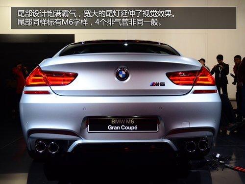 優雅的性能之王 車展實拍寶馬M6四門版