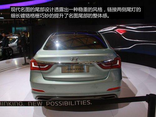 1.8L/2.0L配6MT/6AT 上海车展实拍名图