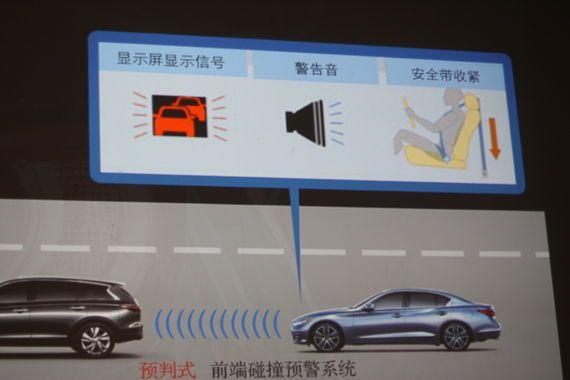 英菲尼迪預碰撞系統能夠隔車探測危險並預警