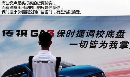 重磅新車悉數到場 2013廣州車展探館手記