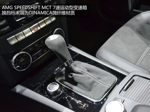 4.2s破百 賓士C63 AMG Edition 507實拍