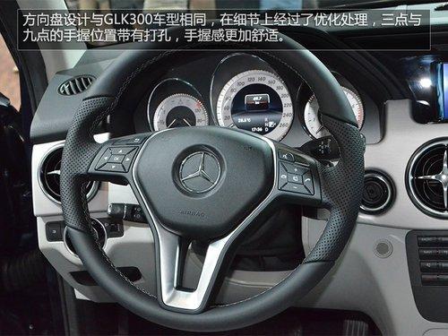 售價39.8萬元 國産賓士GLK260車展實拍