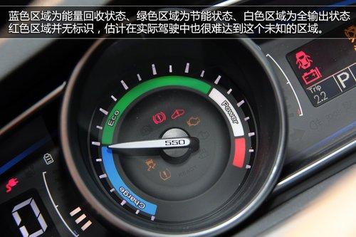 百公里油耗2.3L 上汽榮威550混動版實拍