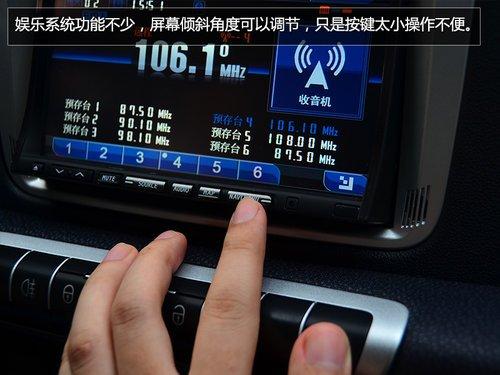 百公里僅7塊錢 試駕第三代smart電動版