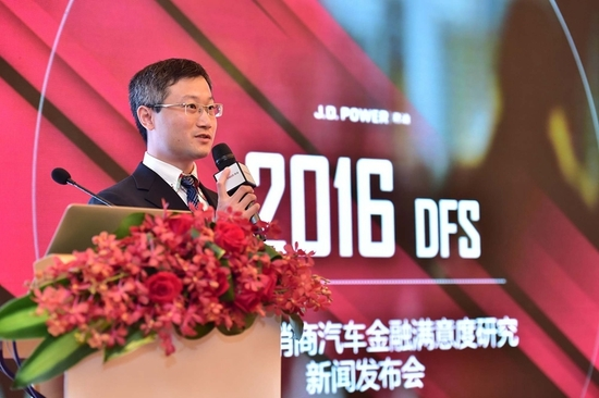 J.D. Power汽车金融行业高级经理 杨绪