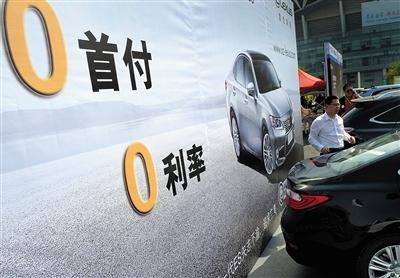 汽车金融成经销商新的利益纷争点