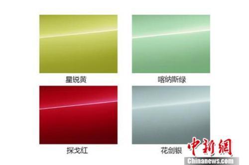 新增星銳黃、喀納斯綠、探戈紅和花劍銀四種顏色,其中前兩種車身顏色為中國市場獨有