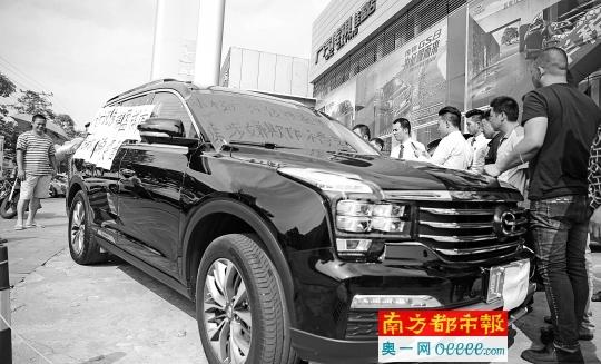 ,传祺GS8,广汽传祺,新车质量