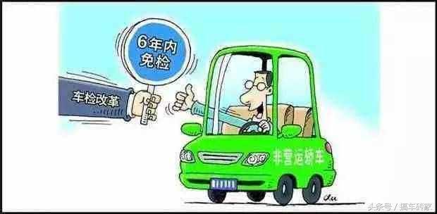 2017年汽车年检新规定!各位车主必须熟记!