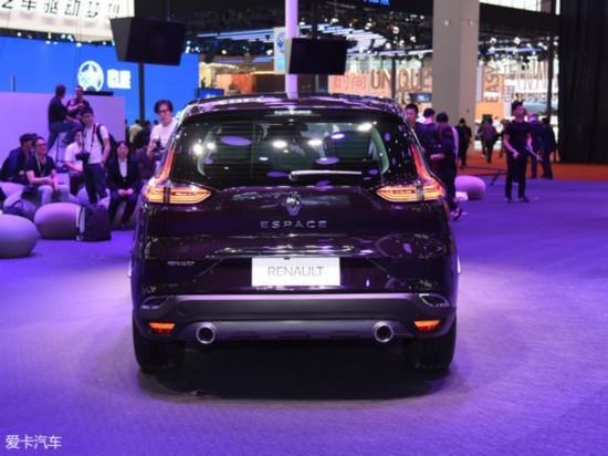 雷诺Espace成都车展开启预售 11月上市