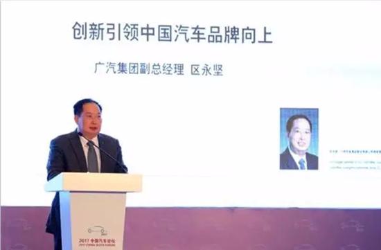 反腐,广汽集团高管