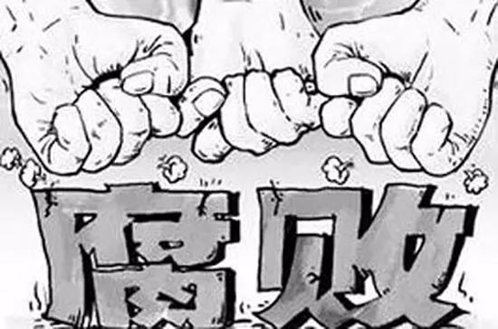 """捕鱼电子游戏网址:原广汽集团副总经理被查处_内部人士:""""好戏在后头"""""""