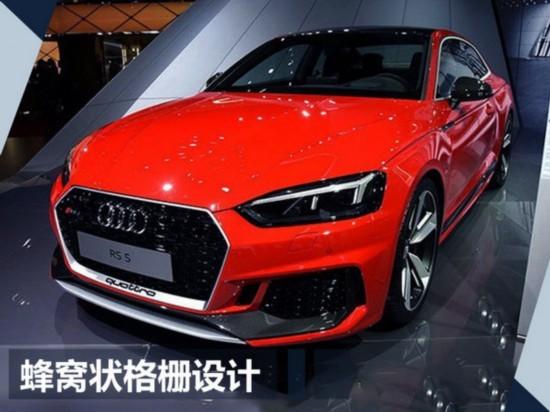 奔驰/宝马/奥迪9款高性能车型前瞻-图3