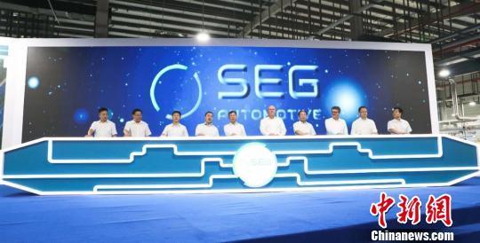 索恩格汽車中國總部新工廠正式運營
