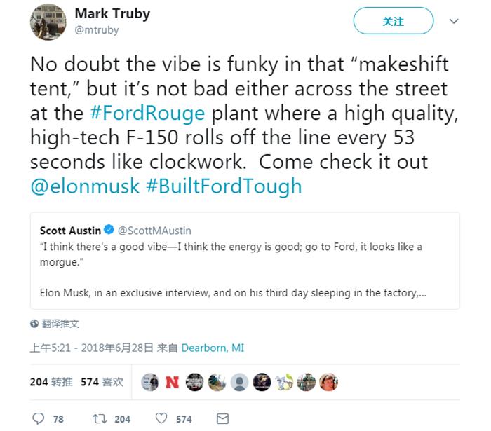 福特特斯拉,Model 3,马斯克,福特嘲讽