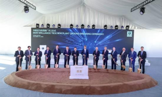 宝马再增30亿欧元布局中国市场 华晨宝马合资协议将延长至2040年