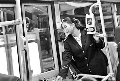 """公交司售揭秘八条防盗""""暗语""""提醒乘客注意疑似小偷"""