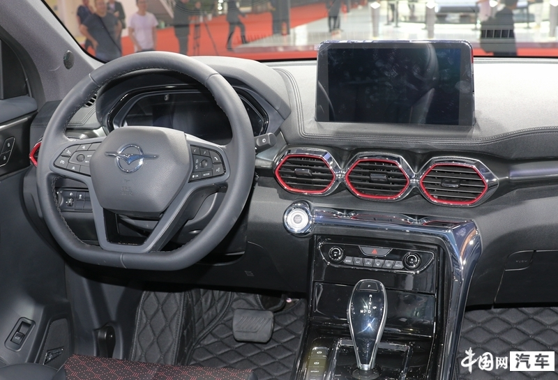 海马8S正式上市 售7.99-12.59万元