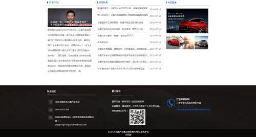 """""""老鹏友""""建立的维权网站。"""