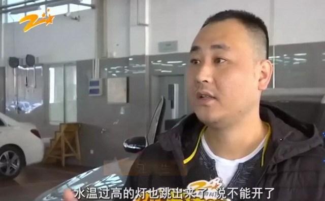 『奔驰车主投诉』:52万买GLC,刚出4S店就出故障!