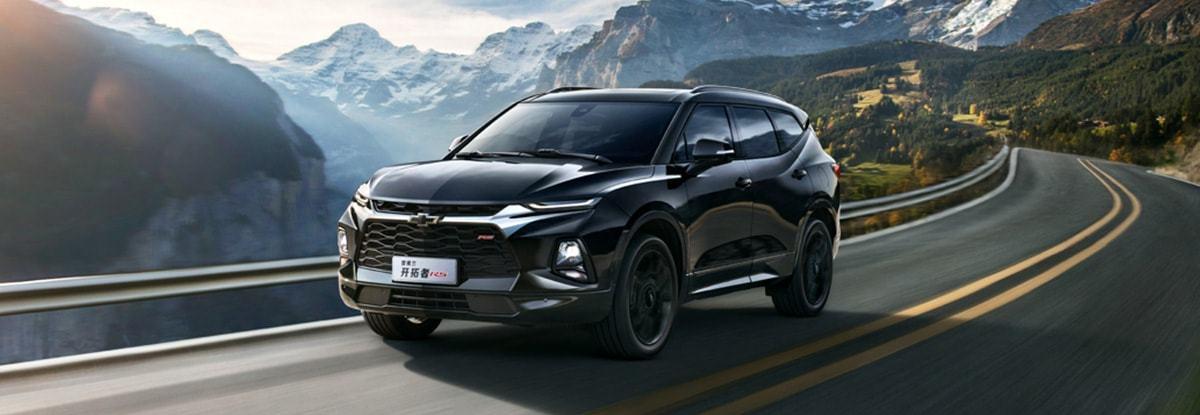 雪佛蘭開拓者將于4月16日上市 共推出5款車型