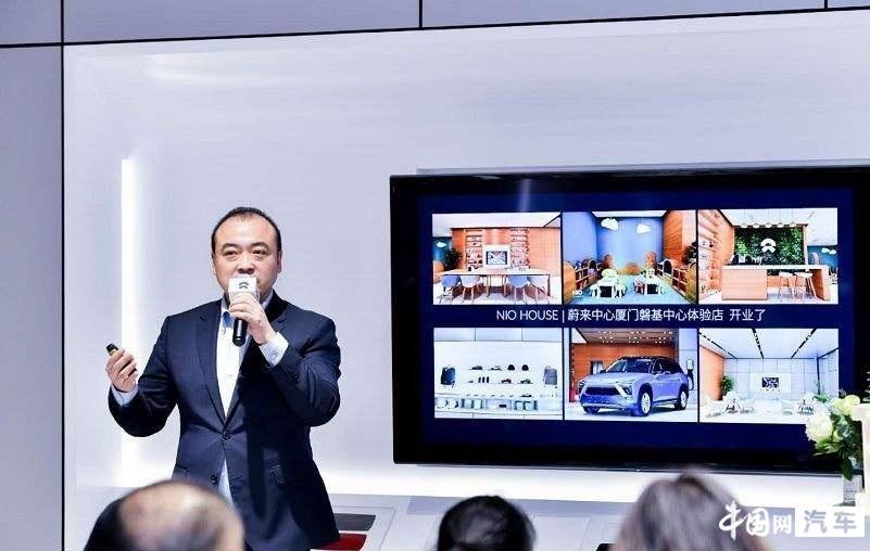 蔚来汽车前用户中心副总裁赵昱辉已于3月底入职长城汽车