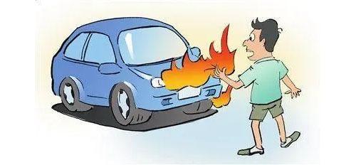 夏天将至 防止自燃,这4点检查一定要做好