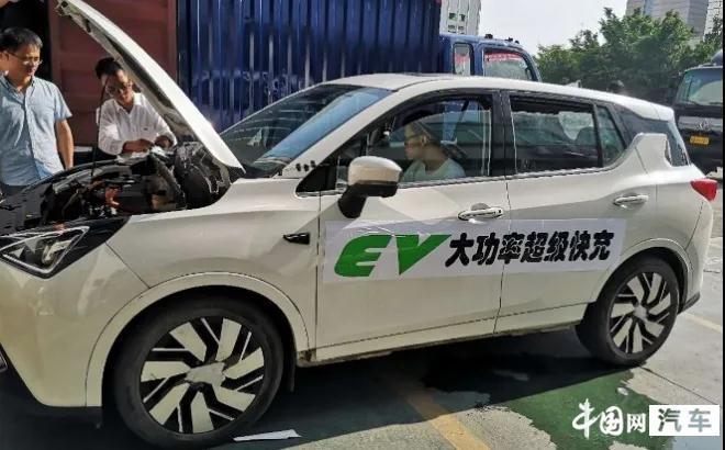 """广汽集团研发""""超级快充电池"""" 8分钟充电85%"""