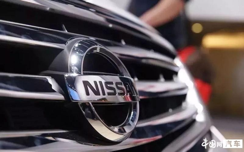 日产汽车公布2019年财报_18个月内将推12款新车