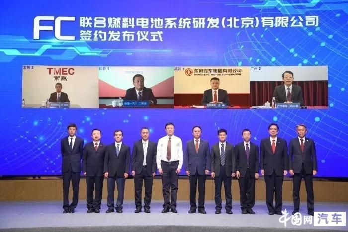 中国一汽等六家公司成立商用车燃料电池系统研发公司