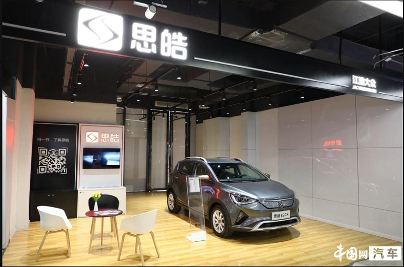 江淮大众、苏宁汽车、博泰悦臻达成战略合作 共同布局汽车智慧零售