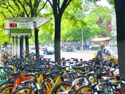 共享单车挤占公交站台