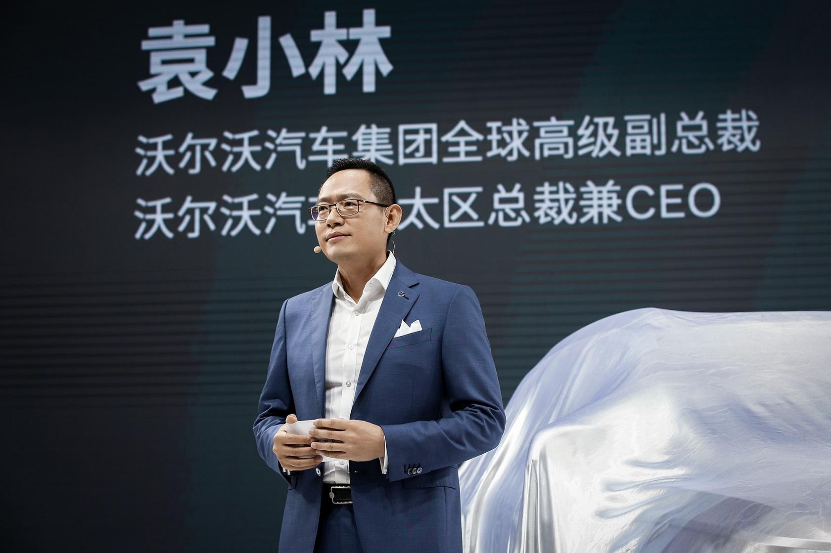 沃尔沃首款纯电动澳门新葡亰平台游戏XC40 RECHARGE亮相北京车展