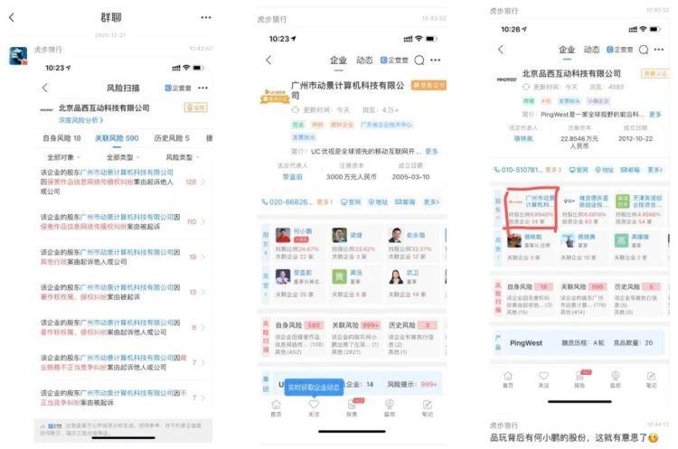 品玩官方回应称与小鹏无关系 任何品牌没有损伤中国消费者权益的特权