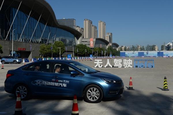 科技企业纷纷跨界 催生汽车板块细分龙头