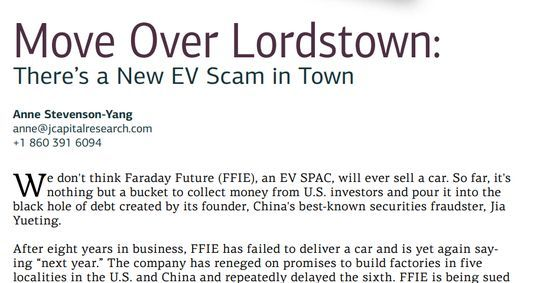 突發!賈躍亭FF公司遭做空 機構拋出28頁報告質疑造車能力