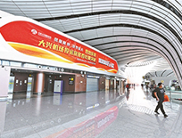 大兴机场旅客吞吐量破千万