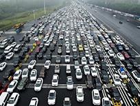 双节长假小客车免通行费 高速路网流量或超4亿辆次