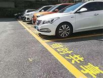 缓解停车难 北京新增万余个有偿共享停车位