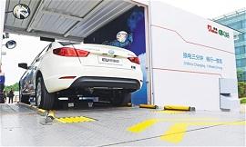 补贴新政改变新能源车市格局