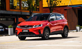 吉利缤越将于10月31日正式上市 定位为A级小型SUV