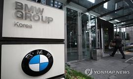 宝马韩国将召回近6.6万起火隐患车辆