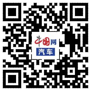 官方微網志